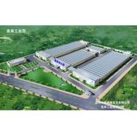 泉来净水器广州销售服务中心