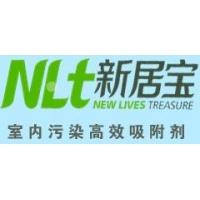 新居宝椰壳活性炭绵阳服务中心