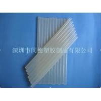 深圳市同德塑胶制品有限公司