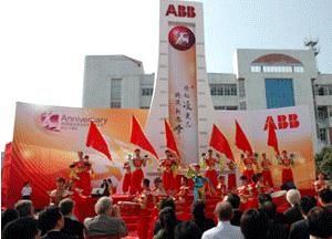 ABB厦门扩建 巩固行业领先地位