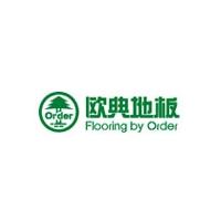 欧典地板诚征四川省地区实力经销商