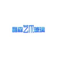 南京晶森艺术玻璃诚招代理商加盟