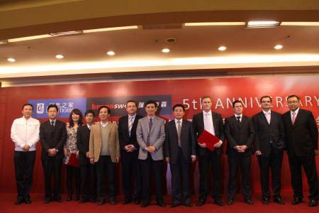 瑞士卢森地板结盟居然之家 启动中国新计划