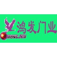 郑州鸿发木门厂