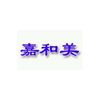 郑州嘉和美强化模压门板厂