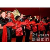 非洲第一家山推进出口子公司隆重开业