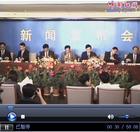 """发改委:节能环保产业""""十二五""""规划目标圈定3万亿"""