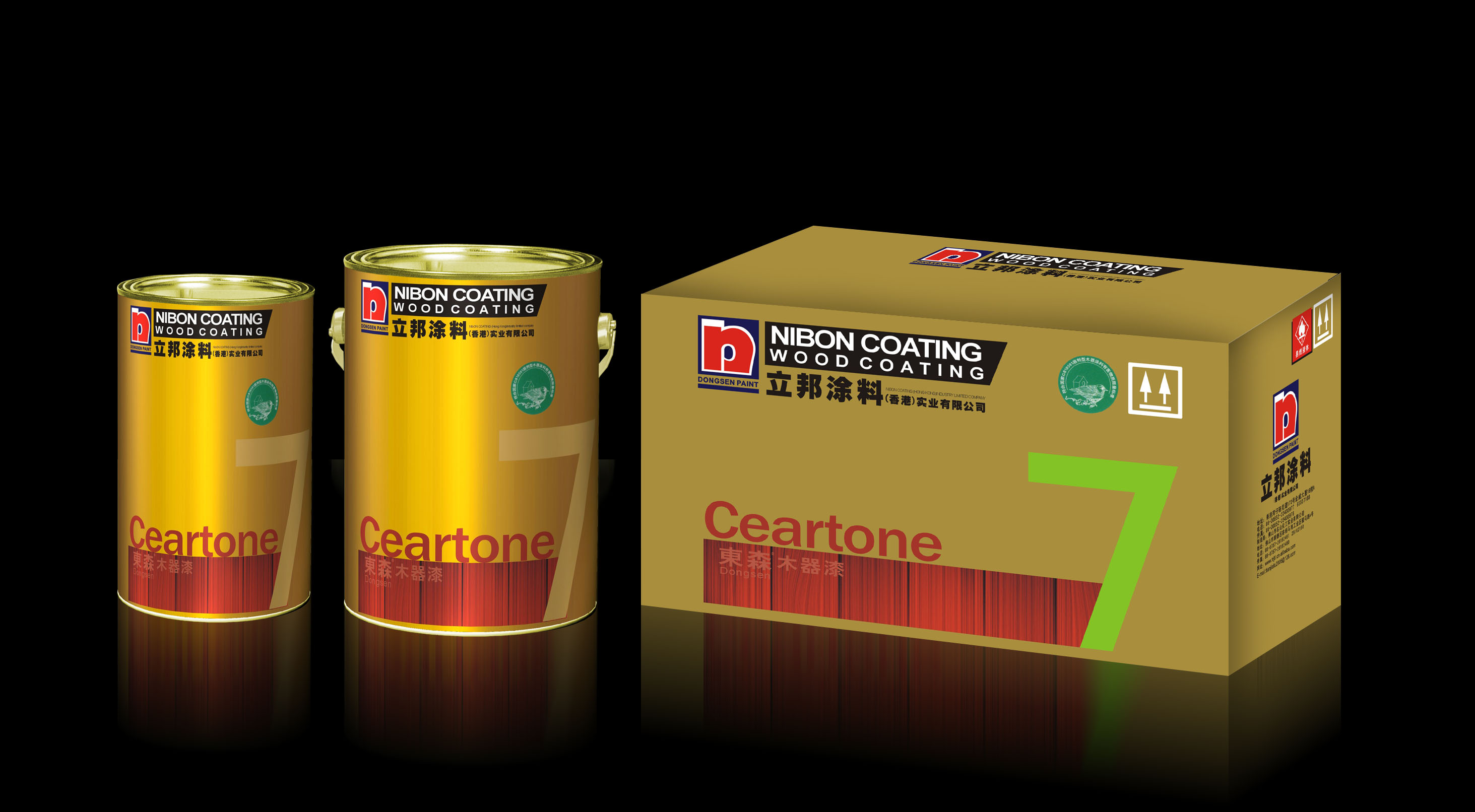 包装 包装设计 设计 2927_1612