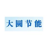 重庆玻璃棉/大圆节能材料有限公司重庆办事处