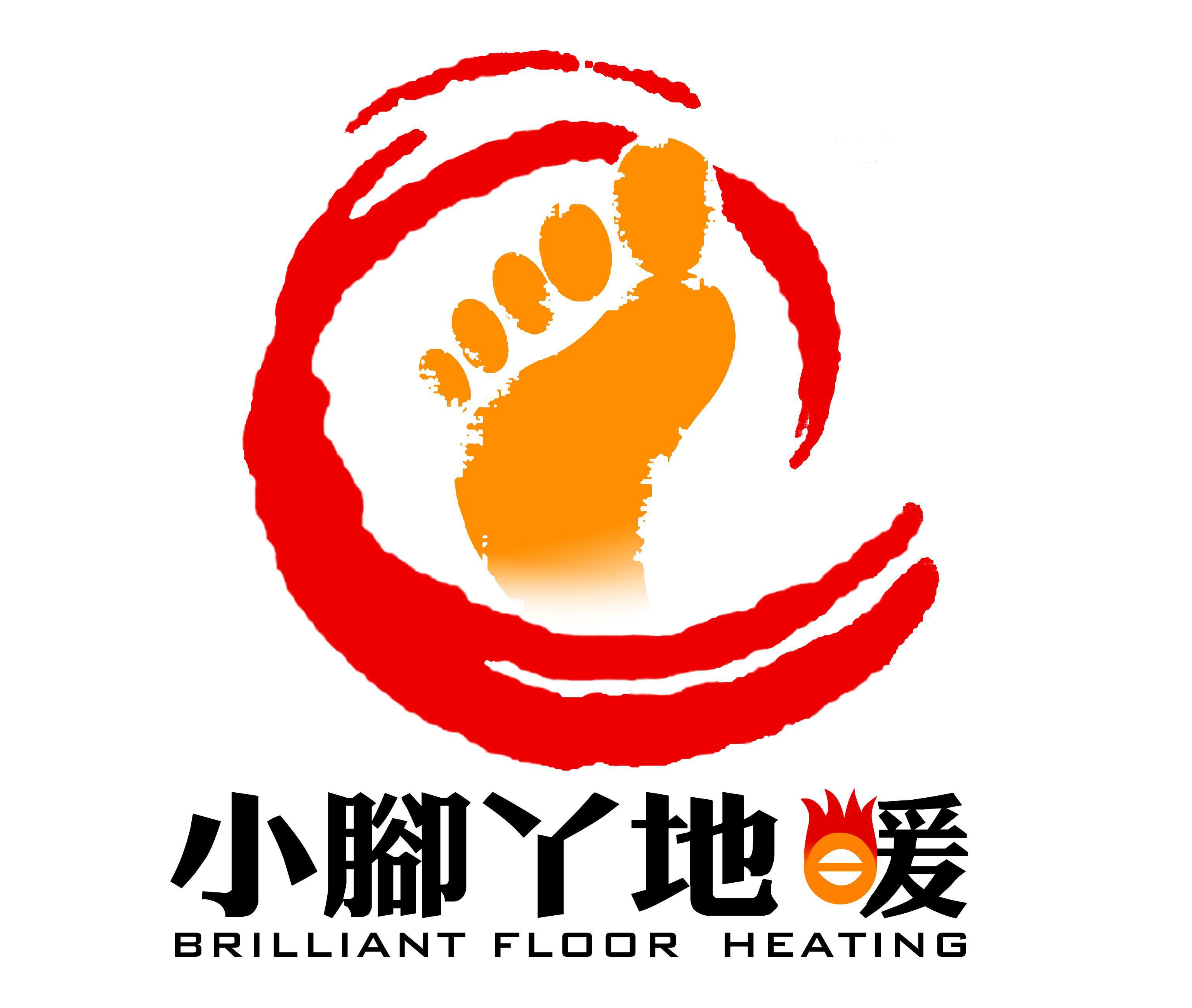 小脚丫地暖 北京宝瑞林科贸有限公司小脚丫地板采暖