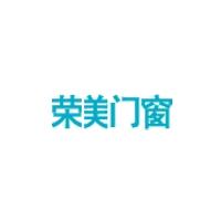 南京荣美门窗有限公司