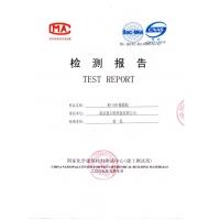 MT500植筋胶检测报告封面