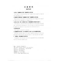 MT500植筋胶检测报告第一页